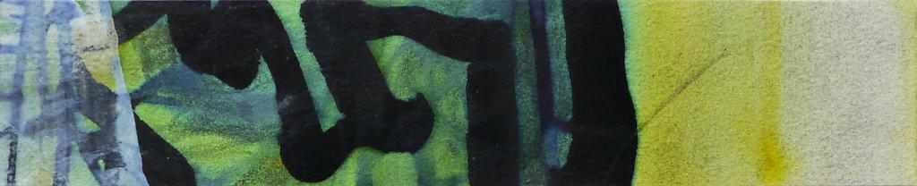 Réfractions I, 2014